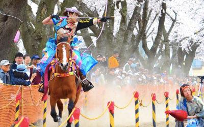 Sakura Yabusame, arquería a caballo bajo los cerezos